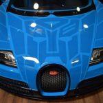 """Bugatti Veyron Grand Vitesse """"độ"""" Transformers giá 46,8 tỷ - Hình 2"""